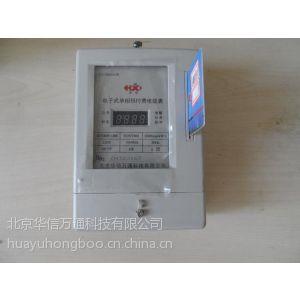 供应便宜电表-IC卡插卡电表怎么看
