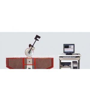 供应微机控制摆锤式冲击试验机