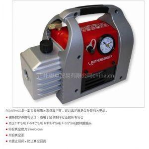 供应罗森博格真空泵ROAIRVAC6.0(1700.63)罗森博格真空泵原装德国进口真空泵