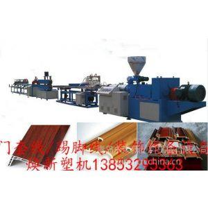 供应PVC木塑门套线挤出生产线