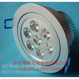 供应供应LED筒灯