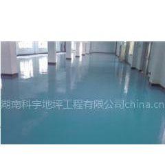 供应环氧树脂地坪,PVC地板,硅PU弹性/硬地丙烯酸球场,塑胶跑道,金刚砂地坪等业务