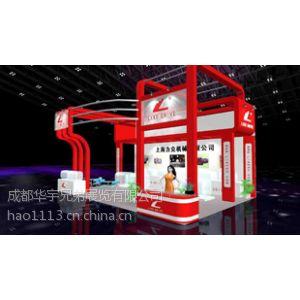 供应2014四川住房与城乡建设博览会展台与搭建设计公司