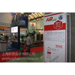供应2014中国塑料橡胶展览会