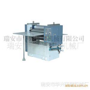 供应优质HX920型系列单张纸面压纹机