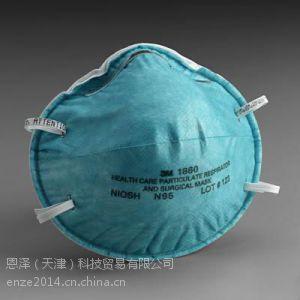 供应3M防雾霾口罩 3M1860 N95医用口罩