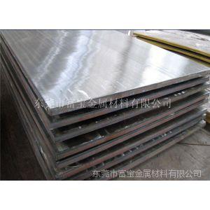 供应WQ1100D/E舞钢板 16MND5钢材价格
