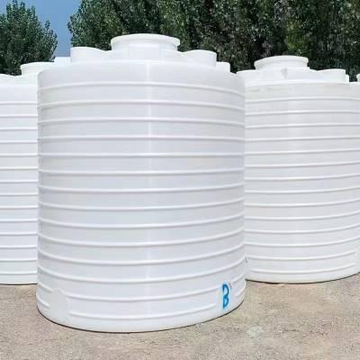 供应HDPE10吨塑料储罐 20吨立式塑料储罐