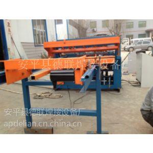 供应自动煤矿用焊网机  锚网焊机