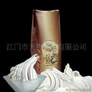供应硬冰淇淋粉——奶油底粉