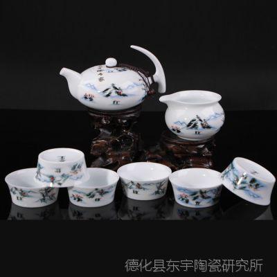 手绘陶瓷茶具 高档礼品茶具 功夫茶具套装 礼品定制 茶具套装