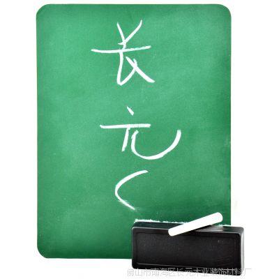 绿色书写板、粉笔写字板、教学写字板、儿童画画板