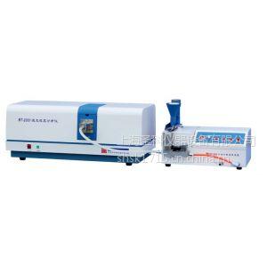 供应BT-2001干湿两用激光粒度仪