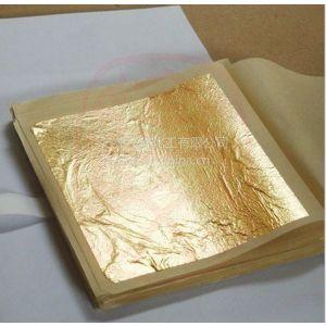 供应真金箔 金箔 金箔片 金箔纸 含金量99.8%  化妆品原料 精华液