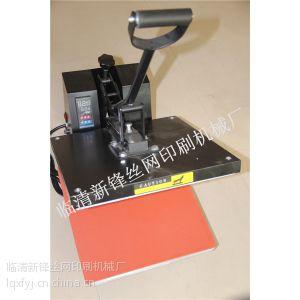 新锋/供应 平板烫画机 烫印机 热转印