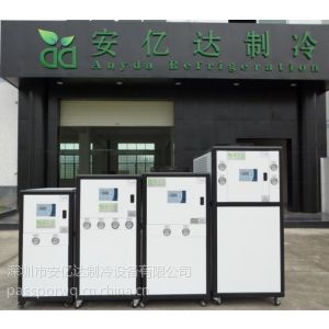 供应制冷设备优质品牌,安亿达冷水机品牌,冷水机销售厂家