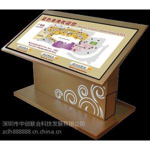 供应深圳厂家供应17-84寸触摸屏查询机一体机