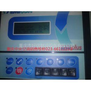 供应重庆中央空调维修改建保养工业特种制冷设备维修维护冷库维修