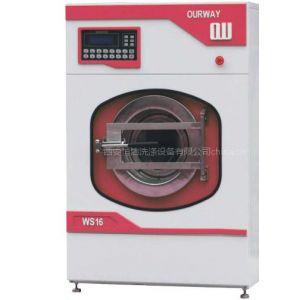 供应西安航星海狮水洗机,洗涤设备销售维修配件服务