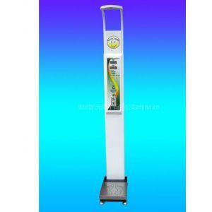 供应浙江超声波身高体重测量仪厂家,身高体重测量仪价格