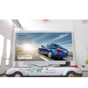 供应LED电视广告车