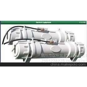 供应摩托罗拉对讲机电池HNN9010A