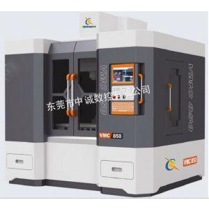 供应供应立式加工中心VMC-L850(两线一硬)