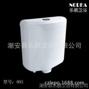 乐鹏卫浴 长期供应畅销款高档双档顶按式马桶水箱
