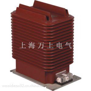 供应新款LZZB9-24电流互感器 10KV电流互感器 开关电流互感器