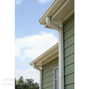 批发PVC方形雨水管厂家 落水檐槽厂家 塑料落水天沟 杭州可成PVC落水管