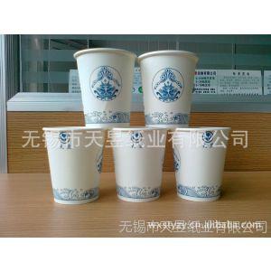供应可印制logo广告纸杯厂家