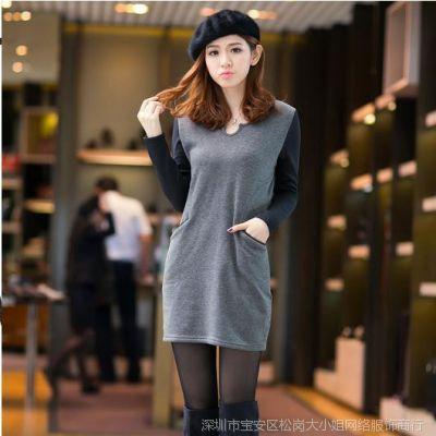 2014秋装韩版大码新款女装加绒V领裙显瘦a字时尚修身长袖连衣裙