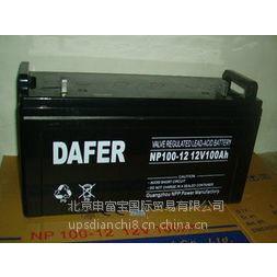 德富力电池 德富力蓄电池 德富力ups电池 德富力蓄电池代理销售