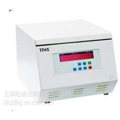 供应上海性价比的离心机,TD4X 血库专用离心机