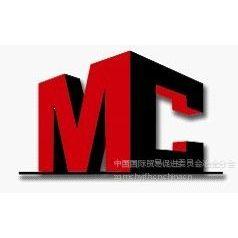 供应2018第十四届中国(北京)国际耐火材料及工业陶瓷展览会