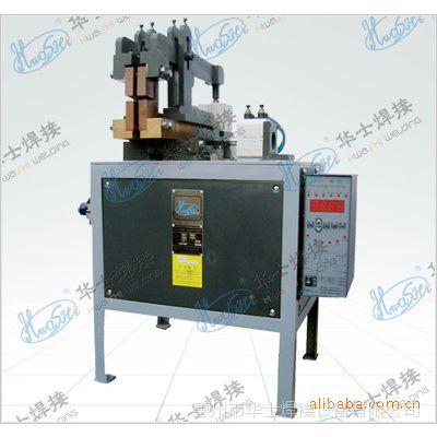 供应点焊机,品质保证金属线材对焊机,焊接设备