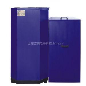 供应变频多用锅炉 节能环保 烧生物质颗粒燃料 热效高