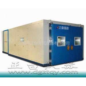 供应快速温度变化试验箱,快速温度变化试验机,快速升降温实验箱