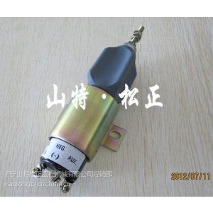 供应小松PC60-7熄火电磁阀 液压泵电磁阀 小松挖掘机配件 13563766071