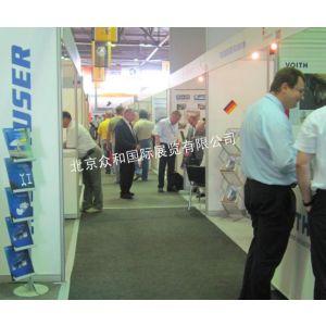 供应2012第8届哈萨克斯坦国际矿山及采矿技术展