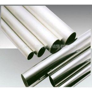 供应江苏利达304不锈钢工业管定做