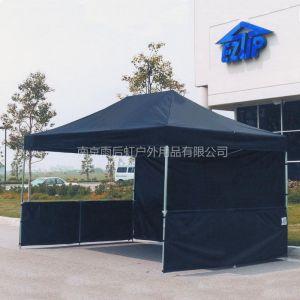 供应南京民用帐篷南京帐篷厂南京促销帐篷南京帐篷订做