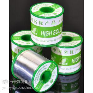 供应深圳云都锡厂生产Sn/Ag0.3/Cu0.7无铅含银焊锡丝 焊锡线 多种规格 29193728