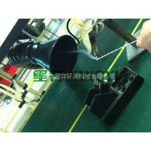 供应车间焊接烟雾净化设备