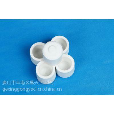 供应优质红外碳硫坩埚,陶瓷钨粒