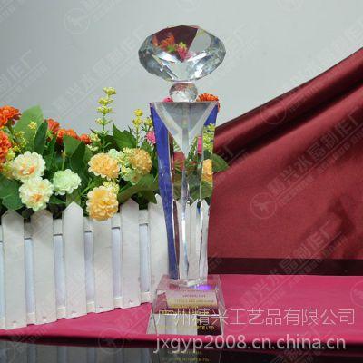 供应登高挑战赛颁奖奖杯 赛事比赛奖杯制作 钻石水晶奖杯