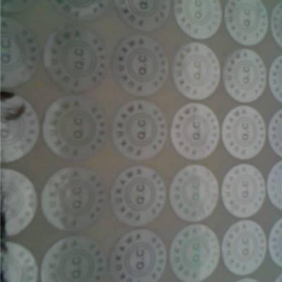 供应广州自粘标签.广州布标贴纸.广州箭头标签.广州数字标签