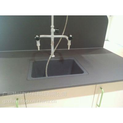 供应高端环氧树脂台面实验室台面