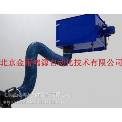 供应金雨经济节能型移动式焊烟净化器