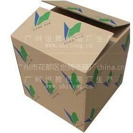 广州花都纸厂|广州纸箱厂|龙头企业世腾纸箱-生产加工各类纸箱